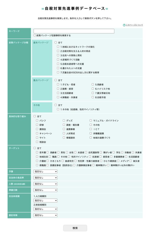community_database01.png